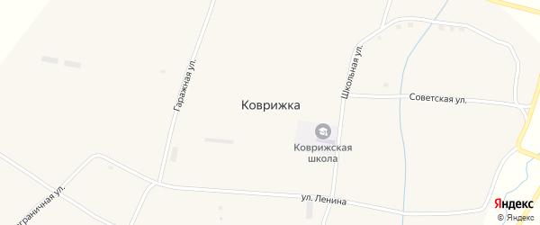 Улица Ленина на карте села Коврижки с номерами домов