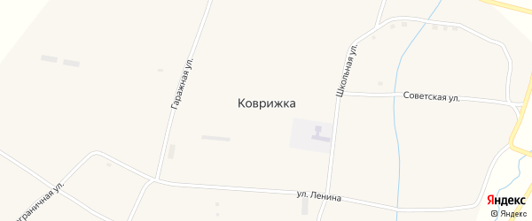 Гаражная улица на карте села Коврижки с номерами домов