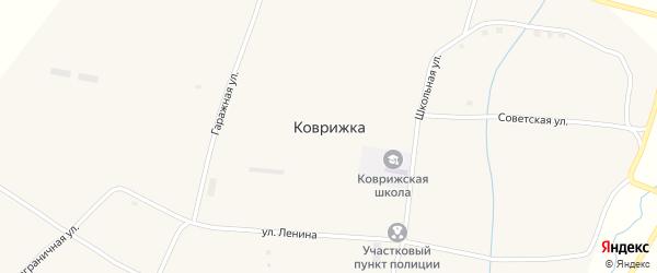 Пограничная улица на карте села Коврижки с номерами домов