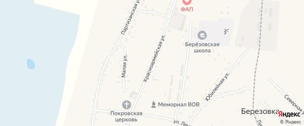 Красноармейская улица на карте села Березовки с номерами домов