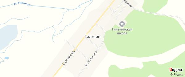 Карта села Гильчина в Амурской области с улицами и номерами домов
