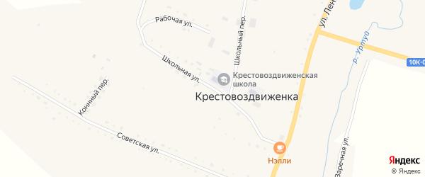 Школьная улица на карте села Крестовоздвиженки с номерами домов