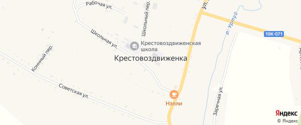 Школьный переулок на карте села Крестовоздвиженки с номерами домов