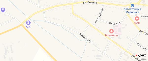 Заводская улица на карте села Ивановки с номерами домов