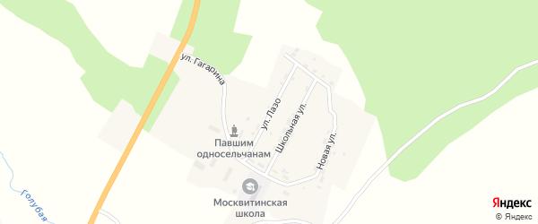 Улица Лазо на карте села Москвитино с номерами домов
