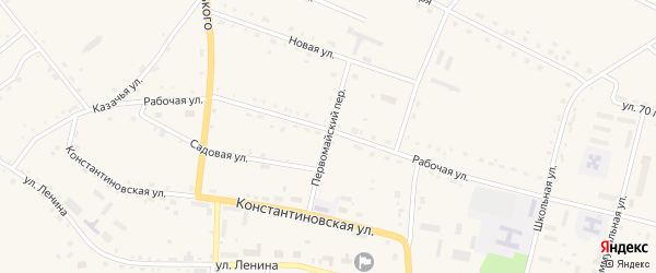 Первомайский переулок на карте села Константиновки с номерами домов