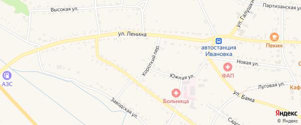 Короткий переулок на карте села Ивановки с номерами домов