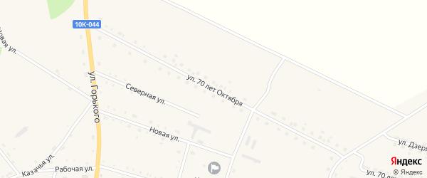 Улица 70 лет Октября на карте села Константиновки с номерами домов