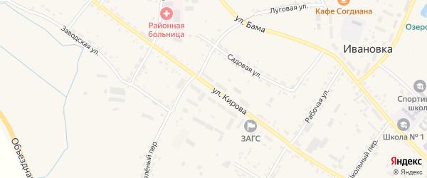 Улица Кирова на карте села Ивановки с номерами домов