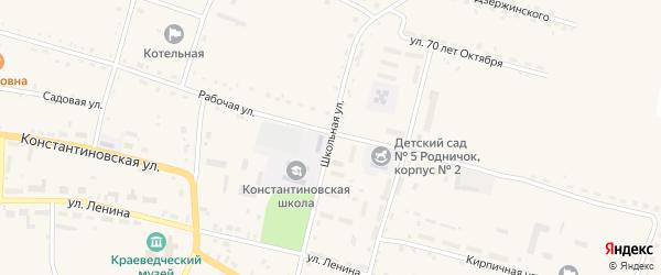 Школьная улица на карте села Константиновки с номерами домов
