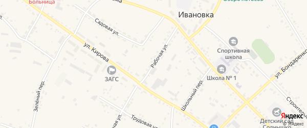 Рабочая улица на карте села Ивановки с номерами домов