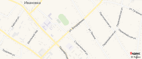 Улица Бондаренко на карте села Ивановки с номерами домов