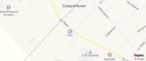 Улица Лазо на карте села Среднебелой с номерами домов