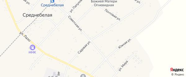 Садовая улица на карте села Среднебелой с номерами домов