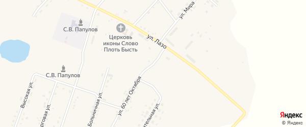 Улица 60 лет Октября на карте села Среднебелой с номерами домов