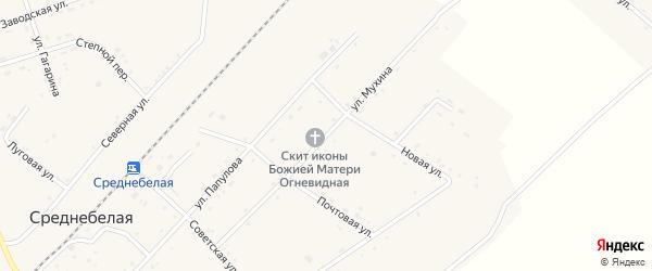 Улица Мухина на карте села Среднебелой с номерами домов
