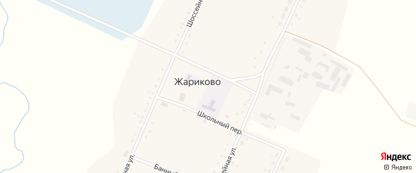 Школьный переулок на карте села Жариково с номерами домов
