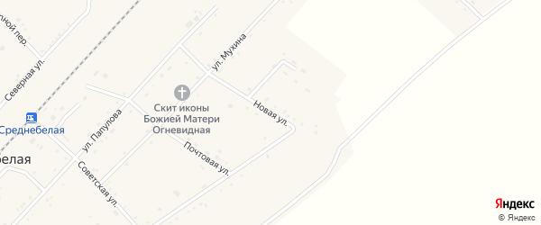 Новая улица на карте села Среднебелой с номерами домов