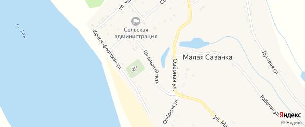 Школьный переулок на карте села Малой Сазанки с номерами домов