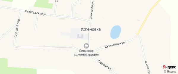 Школьная улица на карте села Успеновки с номерами домов