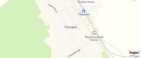 Клубный переулок на карте села Глухари с номерами домов