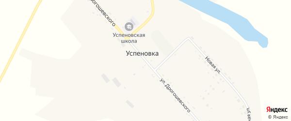 Улица им Дрогошевского на карте села Успеновка с номерами домов