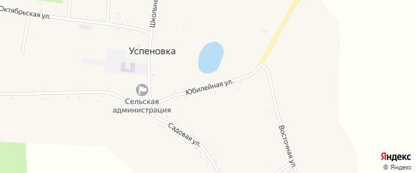Юбилейная улица на карте села Успеновки с номерами домов