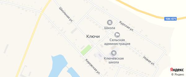 Курская улица на карте села Ключи с номерами домов