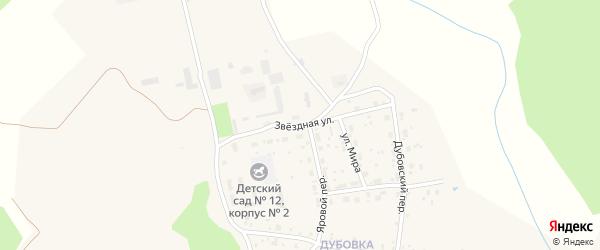 Звездная улица на карте Свободного с номерами домов