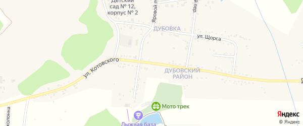 Улица Котовского на карте Свободного с номерами домов