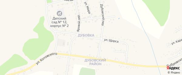 Улица Щорса на карте Свободного с номерами домов