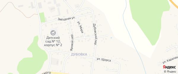 Улица Мира на карте Свободного с номерами домов