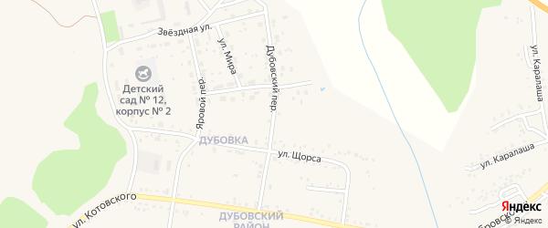 Дубовский переулок на карте Свободного с номерами домов