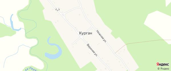 Западная улица на карте села Кургана с номерами домов