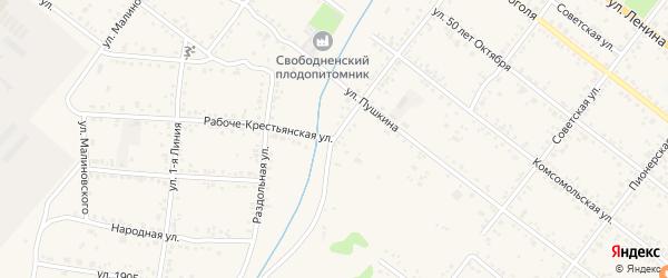 Рабоче-крестьянская улица на карте Свободного с номерами домов