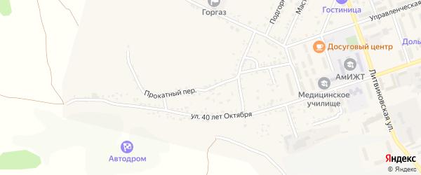 Прокатный переулок на карте Свободного с номерами домов