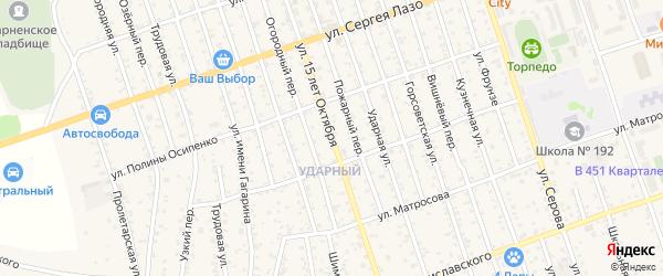 Улица 15 лет Октября на карте Свободного с номерами домов