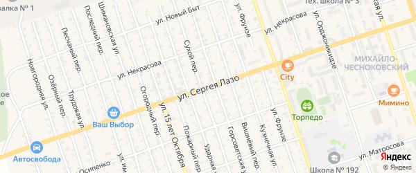 Улица С.Лазо на карте Свободного с номерами домов