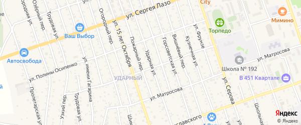 Ударная улица на карте Свободного с номерами домов