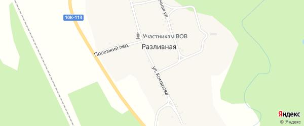 Улица Комарова на карте села Разливной с номерами домов