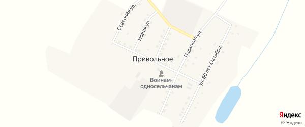 Парковая улица на карте Привольного села с номерами домов