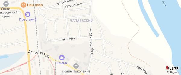 Улица 25 лет Октября на карте Свободного с номерами домов