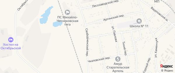 Свободненский переулок на карте Свободного с номерами домов