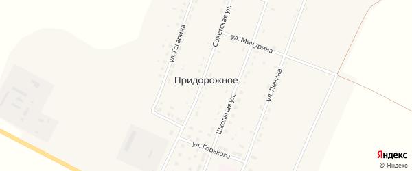 Улица Гагарина на карте Придорожного села с номерами домов