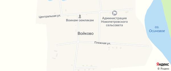 Центральная улица на карте села Войково с номерами домов