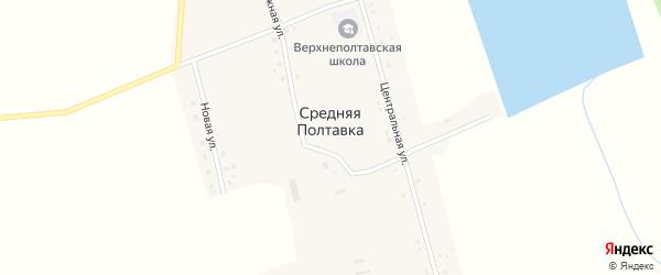 Центральная улица на карте села Средней Полтавки с номерами домов