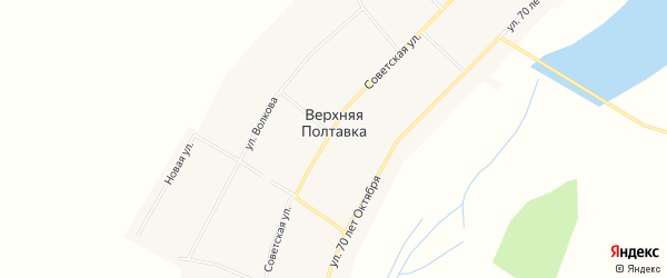 Карта села Верхней Полтавки в Амурской области с улицами и номерами домов