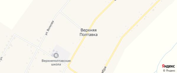 Улица 70 лет Октября на карте села Верхней Полтавки с номерами домов