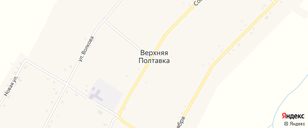 Улица Н.Волкова на карте села Верхней Полтавки с номерами домов