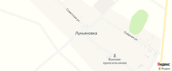 Озерная улица на карте села Лукьяновки с номерами домов